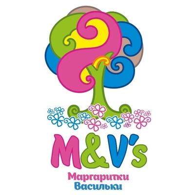Маргаритки Васильки