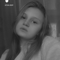 Карина Ипатова
