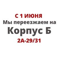 Муслим Муйдинов