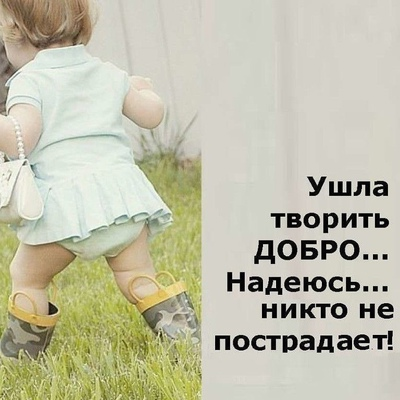Елена Книжная