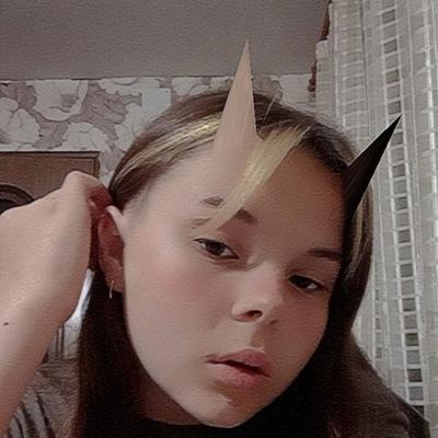 Алёна Филиппенко