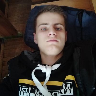 Ilya, 18, Drahichyn