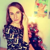 Урусова Кристина (Величко)
