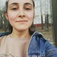 Ksenia Bykova