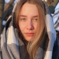 Личная фотография Александры Сущени