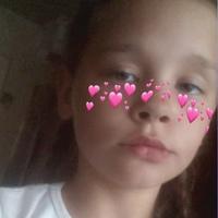 Безрукова Валерия фото
