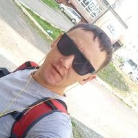 Вадим Серьёзный