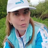 Алена Юсупова