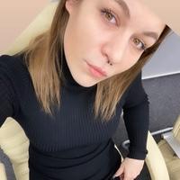 Надя Иняткина