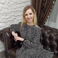 Фотография анкеты Виктории Гуляко ВКонтакте