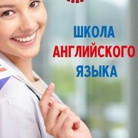 Елена Шандрак