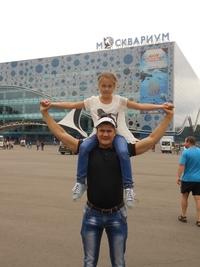 Балакин Вадим