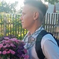 Илья Гаврилов