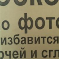 Олег Деньгин