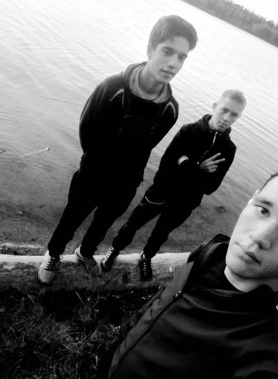 Grisha, 18, Pokosnoye