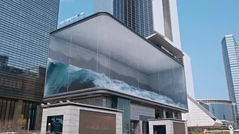 Здание-Аквариум в Сеуле