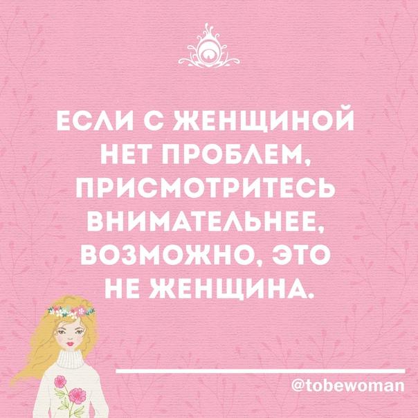 Доброе утро, дорогие наши девочки!️