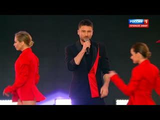 Сергей Лазарев на концерте ко Дню России  Россия 1