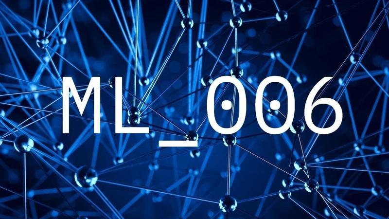 ML-006. Python. Структуры данных