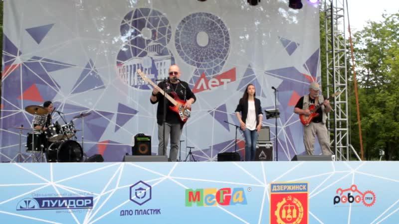 Ксения Кравец и Blacker Trio - До свиданья, мама