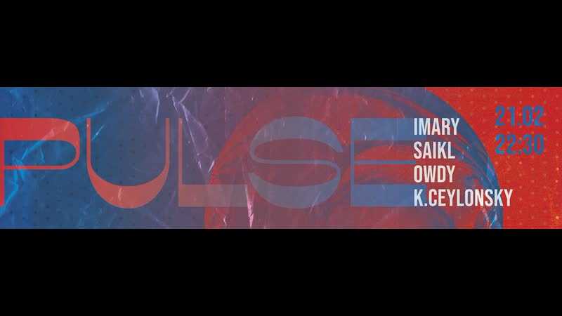 VRvibes Imary Pulse @ Unight 21.02.20
