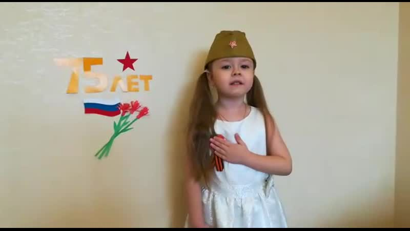 Чешегорова Дарья