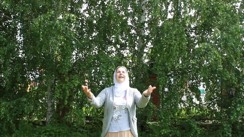 Поздравление с Праздником Вознесения Господня матушка Валентина Корниенко
