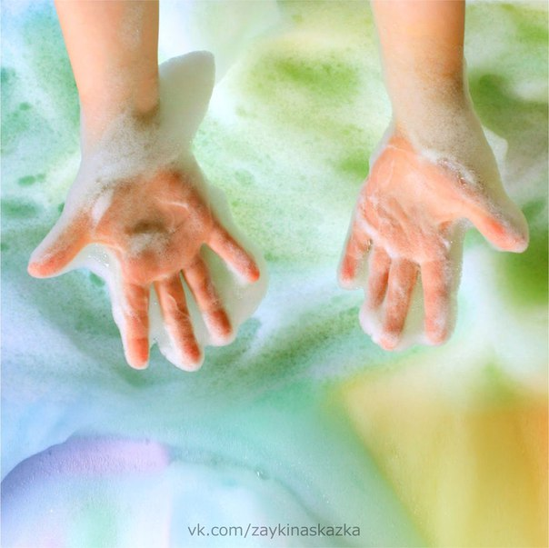 РАДУЖНАЯ ПЕНА Весёлая забава для малышаПонадобятся:жидкое мыловодапищевые краскимиксерВ любую ёмкость налить 200 мл воды. Лучше использовать чистую бутлированную воду: так смесь будет больше