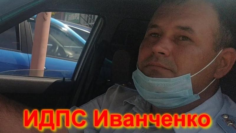 ГИБДД МВД Орское ИДПС Иванченко