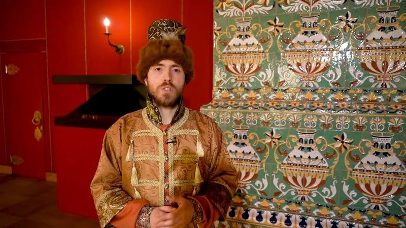 Экскурсия по дворцу царя Алексея Михайловича «Парадные палаты царского дворца в Коломенском»