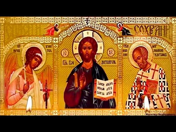 Живый в помощи сильнейшая молитва человека от разных врагов зависти нечистой силы Псалом 90