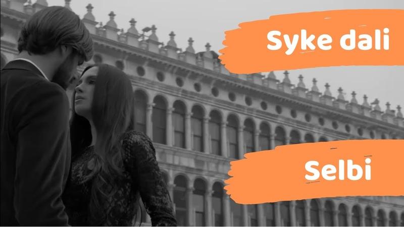 Syke dali ft Selbi - Söý öňkiň ýaly (Turkmen rep arhiw)