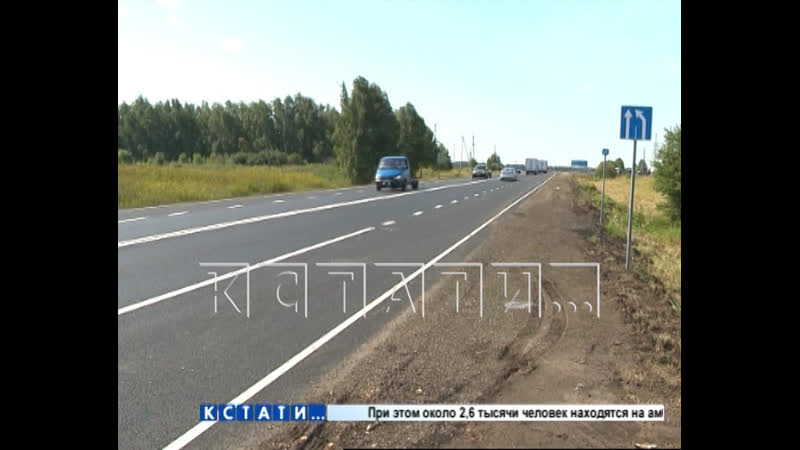 Еще один участок дорог отремонтирован в рамках национального проекта