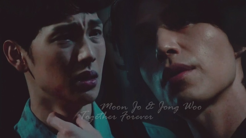 Moon Jo Jong Woo Now you and I will be together forever