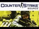 Counter Strike Source | Карта De_Dust 2 | CSS