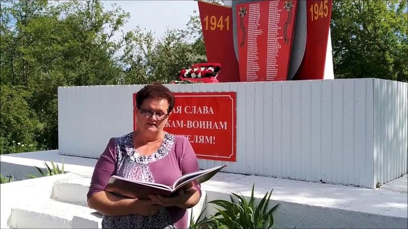 Степан Кадашников Ветер войны читает Ирина Пономарева