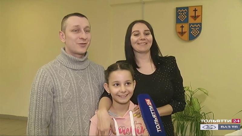 Сертификаты по программе Молодой семье доступное жилье Новости Тольятти 27 02 2020