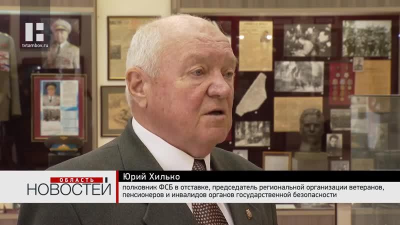 В Тамбове почтили память разведчицы радистки Тамары Дерунец 2020 г