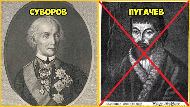 Герои навязанные официальной историей