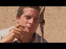 Выжить любой ценой Сахара часть2 2 серия 2 сезон Desert Survivor