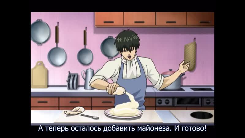 Передача Давайте готовить
