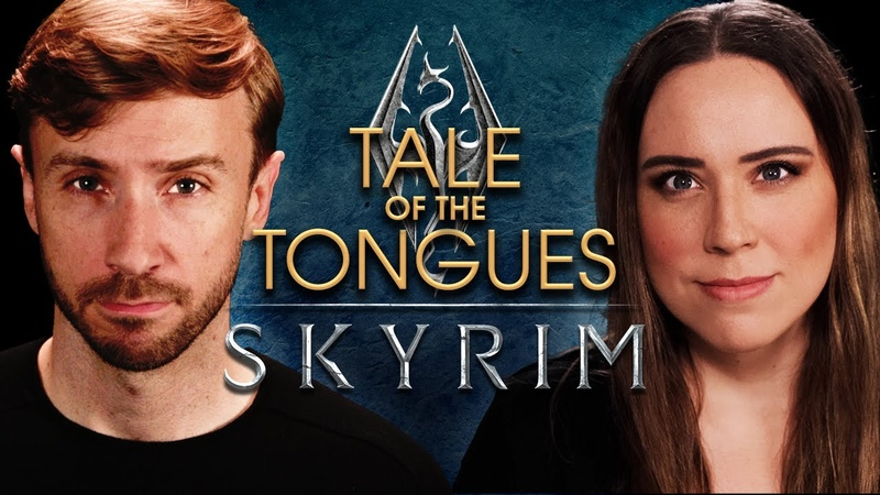 Skyrim Tale of the Tongues - Peter Hollens feat. Malukah